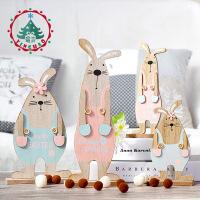 酒柜装饰创意礼品电视柜原木摆件生日礼物办公桌客厅可爱兔子小鸡