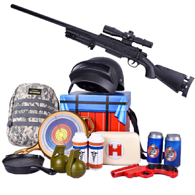空投箱玩具套装狙击抢绝地求生98k仿真吃鸡男孩水弹狙击枪