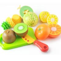 切水果玩具 儿童过家家玩具宝宝切水果蔬菜切切乐套装组合仿真厨房玩具男女孩