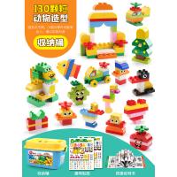 【2件5折】积木玩具 乐高式积木 费乐 FEELO 大颗粒积木玩具130粒大颗粒百变认知桶装 拼装立体拼插3-6周岁