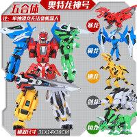 奥特曼钢铁飞龙2变形玩具金刚5机器人恐龙变身器手表男孩儿童