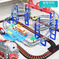 【益智玩具】拖马斯小火车套装轨道男孩可充电动车模型高铁和谐号儿童玩具3岁