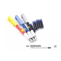 小白点文具 可擦换囊钢笔套装FP936 1支直液式彩色钢笔+6支蓝色墨囊/创意学生学习办公用品儿童练字写作业考试红色