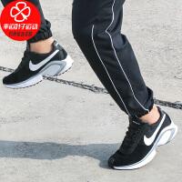 NIKE/耐克男鞋新款低帮运动鞋舒适透气轻便厚底缓震跑步鞋CQ0205-001