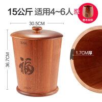 木雅轩木米桶储米箱米桶米缸家用5kg装米桶20斤装防虫防潮10斤