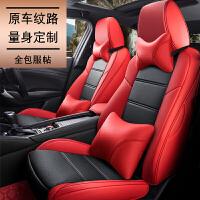 马自达3昂克赛拉CX4阿特兹15/17/18年款专用座套全包定制汽车坐垫