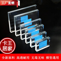 亚克力磁铁相框 水晶相框摆台5678A4双面磁铁透明台卡桌牌证书架A