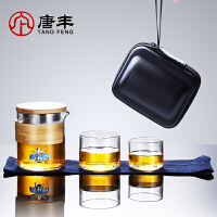 唐丰玻璃快客杯一壶两杯户外收纳便捷旅行茶具车载透明茶壶