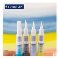 STAEDTLER施德楼 自来水笔 毛笔 水溶彩铅 固体水彩好伴侣