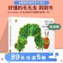 好饿的毛毛虫 英文原版 The Very Hungry Caterpillar 饥饿的毛毛虫 绘本纸板书 廖彩杏书单 儿童读物 送音频