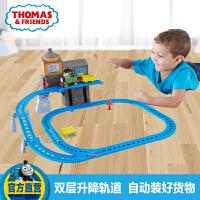 托马斯和朋友电动系列之培西蓝山之旅轨道套装DFL92 儿童益智玩具托马斯