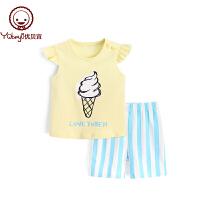 儿童夏季薄款两件套 宝宝洋气夏装潮女童花边袖背心套装