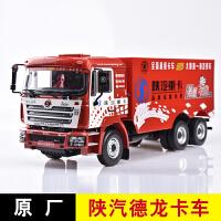 陕汽重卡模型原厂1:24 德龙 F3000 越野车1/24合金汽车卡车车模