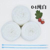 巧工坊自织围巾毛线diy手工材料包男友围脖线编织粗情人牛奶棉线