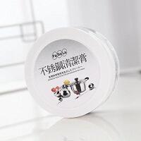 不锈钢清洁膏瓷砖清洗剂厨房家居用品去污清洁剂锅底水垢除锈剂