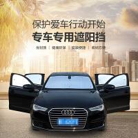 专车专用遮阳挡吉利帝豪EV/EC8/GS/EC7//GX8/远景SUV/GL/远景/金刚/GC7/GX7/GC6/SX