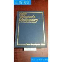 【二手旧书9成新】New WEBSTER`S Dictionary of the English Language[韦