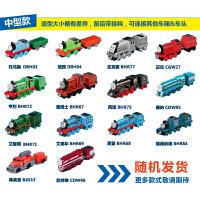 托马斯小火车 儿童火车轨道玩具合金火车模型套装男孩玩具 托马斯小火车(中型款)随机发货