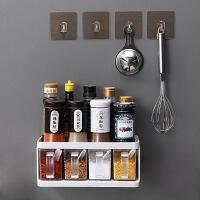 【好货】厨房用品置物架盐罐免打孔调味盒壁挂调料盒套装家用调味罐收纳盒