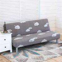 无扶手沙发床套防猫抓全包简易折叠沙发床罩通用定制 160-190cm长度适用