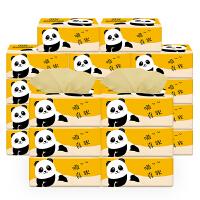 蓝漂 六只小虎竹浆本色抽纸整箱18包 3层加厚 270张