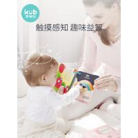 可优比宝宝触摸卡0-1岁婴儿彩色早教认知卡识字卡片儿童益智玩具
