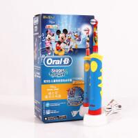 欧乐B电动牙刷儿童D10 迪士尼干充电智能电动牙刷软毛