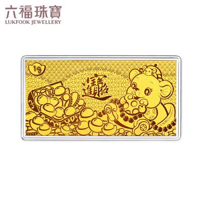 六福珠宝鼠年足金金条招财进宝黄金压岁钱1克金钞计价HNG80289A 鼠谐音数 金鼠怀抱金银财宝 寓意鼠年数钱