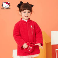 【春新品3折�A估�r:158.8元】HelloKitty童�b2020秋冬款女童中式��棉服�和�新年服棉衣上衣