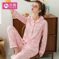 芬腾 睡衣女春秋季卡通兔子纯棉睡衣女长袖全棉开衫家居服套装