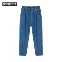 巴拉巴拉旗下cocotree2021年夏季新款棵棵树女中大童休闲学生青年水洗牛仔长裤