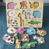 木质幼儿童蒙氏早教拼图形状配对嵌板认知手抓1-3岁宝宝玩具
