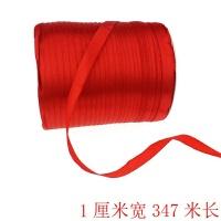 新车红绳 提新车祈福带汽车平安丝带彩带飘带红绳绸带红布条L+