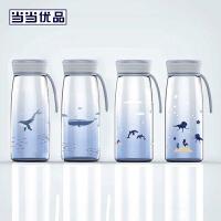 当当优品 创意深蓝海洋随手杯 高硼硅耐热玻璃水杯 渐变色清新玻璃杯 400ml