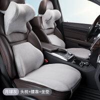 汽车头枕车枕头护颈枕一对头枕腰靠套装记忆棉车靠枕颈枕舒适通用
