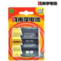 南孚1号电池 LR20 大号 聚能环一号碱性电池 一卡2节