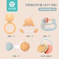 婴儿手摇铃儿宝宝早教牙胶玩具3-6-2个月0-岁抖音 摇铃【8件套 】-无收纳盒