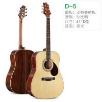 吉他GD100S 110S单板40 41民谣电箱101S初学D310圆缺角 D-5-N 亮光 原木色