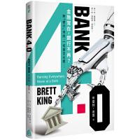现货 Bank4.0:金融常在,银行不再?港台原版 BRETT KING 财团法人台湾金融研训院