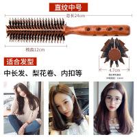 梳子卷发梳女士内扣家用发廊专业吹头发造型发型神器猪鬃毛圆滚梳
