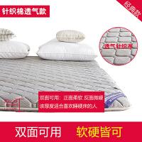床垫1.8m床榻榻米床褥垫子2米双人加厚海绵垫被1.5单人学生席梦思-H定制
