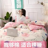 小香风床上用品4四件套网红纯棉宿舍单人全棉裸睡被套床单3三件套