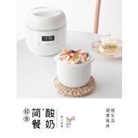 迷鹿POT8电炖炖锅迷你隔水炖锅家用全自动燕窝1-2人辅食煲汤锅