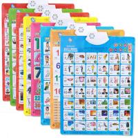立体识字早教有声挂图电子语音发音有声挂图 宝宝早教儿童益智玩具