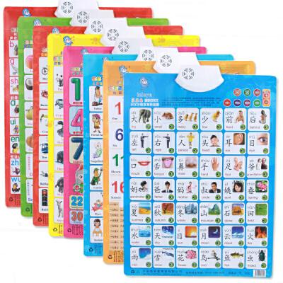 立体识字早教有声挂图电子语音发音有声挂图 宝宝早教儿童益智玩具益智玩具限时钜惠