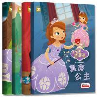 迪士尼家庭绘本馆 非凡小公主苏菲亚故事全4册儿童绘本3-6-10岁少儿课外读物芭比公主童话故事书幼儿书籍儿童读物动漫
