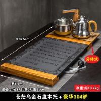 【新品】乌金石茶盘套装茶具简约小茶台 整块家用现代创意客厅石材茶托盘