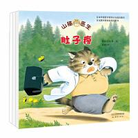 山猫医生系列(共3册)