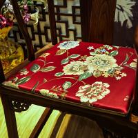 中式坐垫红木家具新古典实木椅子坐垫太师椅餐椅圈椅垫厚薄款定做