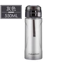 富光运动水杯塑料便携杯子男女学生韩版创意潮流大容量健身随手杯情人节礼物